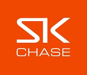 SK Chase: Exhibiting at the Hotel Tech Live